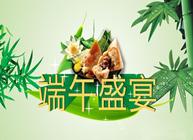 北京华清WEB前端培训中心过端午