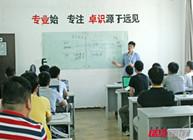 北京华清VR等培训中心过母亲节