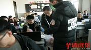 北京华清web前端培训学员的圣诞礼