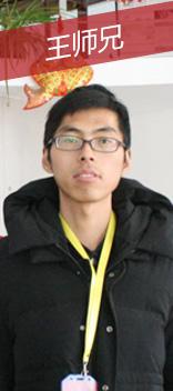 北京华清WEB前端培训中心学员
