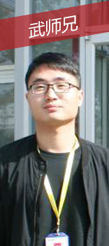 华清IT培训机构学长