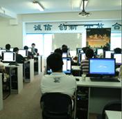 北京大数据培训中心学员的学习环境