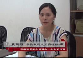 华清远见北京Android培训总部校区朝歌数码嵌入式招聘会现场