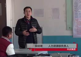 嵌入式中庆集团与华清达成长期合作关系